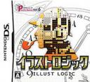 Puzzle Series Vol. 6 - Illust Logic Box Cover