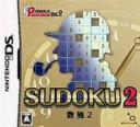 Puzzle Series Vol. 9 - Sudoku 2 Deluxe Boxcover
