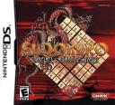 Sudokuro Box Cover
